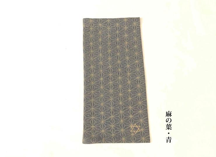祝詞袋(西陣織)3137-1600