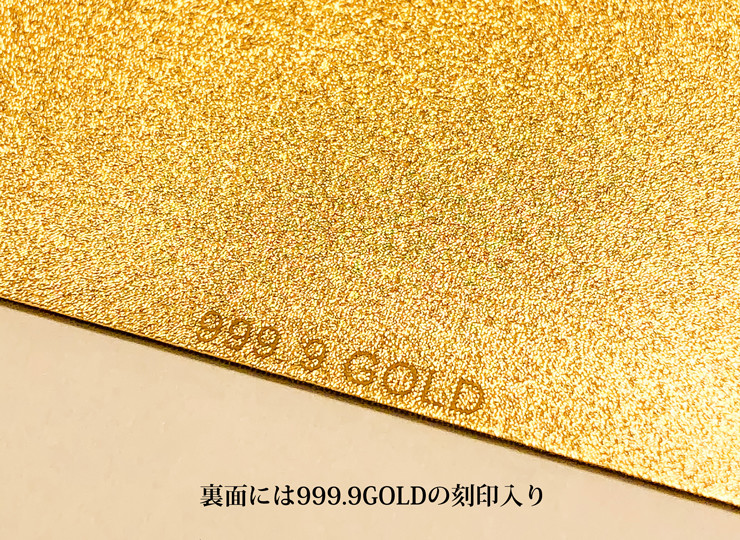 goldcard-christ