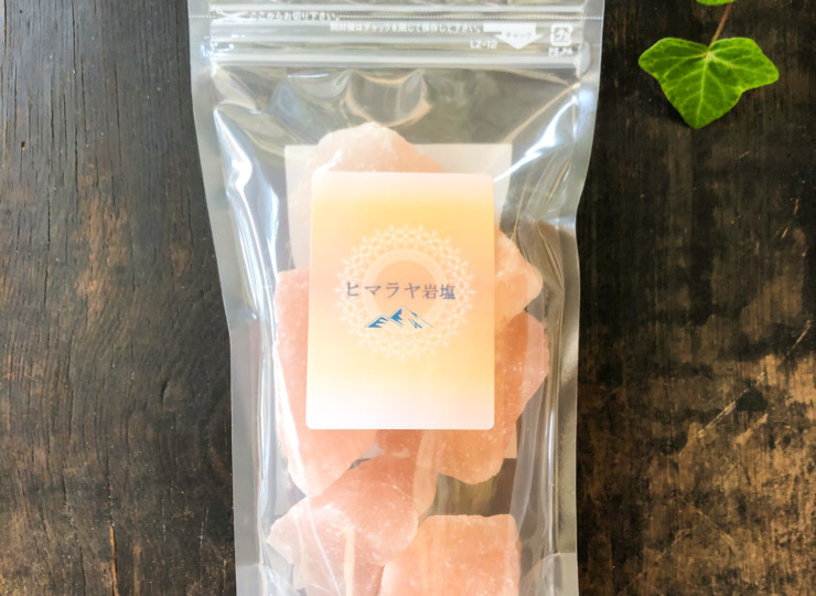 ヒマラヤ岩塩(ピンク) 2967-2100